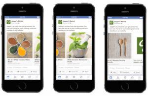 Facebook Multi Product Ads Mobile - Sickbrain.org